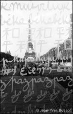 Tour Eiffel  octobre 2010